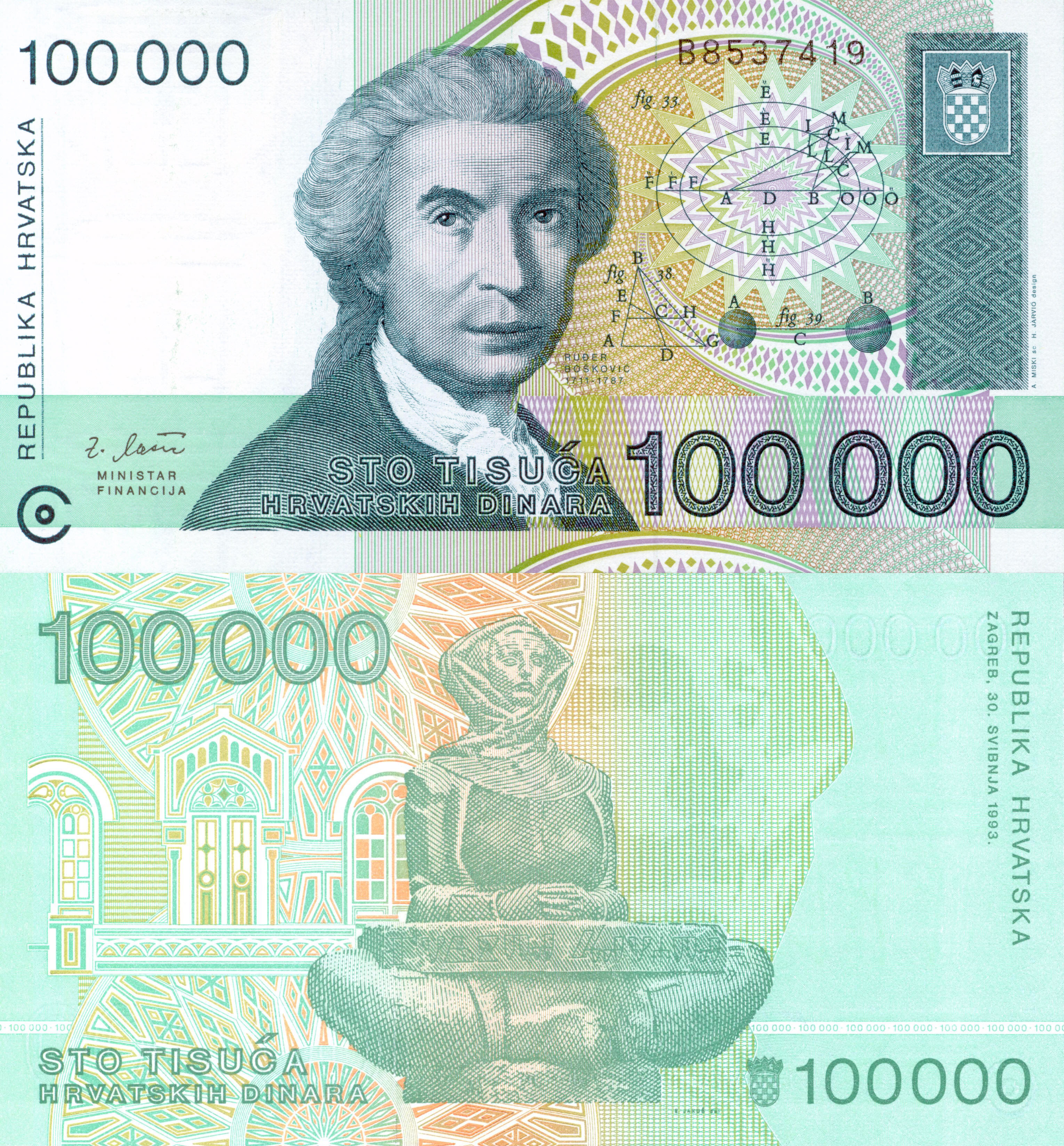 Physicists on Banknotes - Jacob Bourjaily