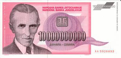 YUGOSLAVIA-PAPER MONEY-UNC-NIKOLA TESLA-100-1994.