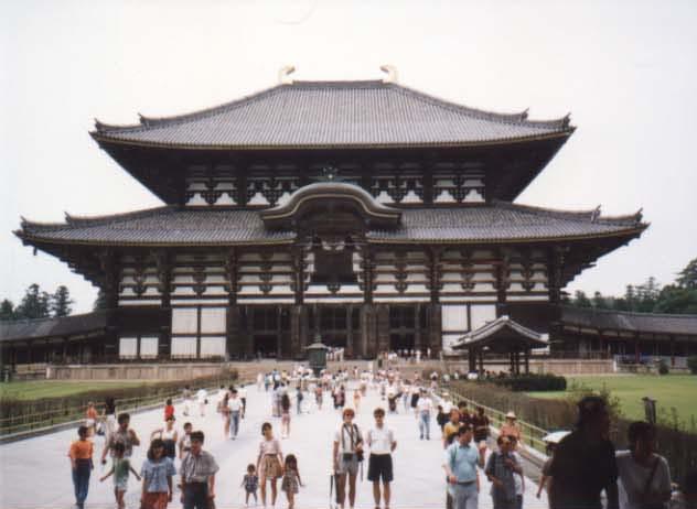 Pour représenter la civilisation japonaise dans age of empire ii