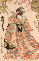 """Nakamura Nishio in a Scene from the Dojoji"", late 18th-19th century, Utagawa Toyokuni I, Woodblock Print"