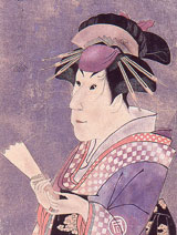 """Sanakawa Ichimatsu III in the Role of Hakujin Onoyo,"" c. 1794, Toshusai Sharaku, Woodblock Print"