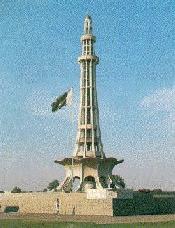 Minarah Pakistan