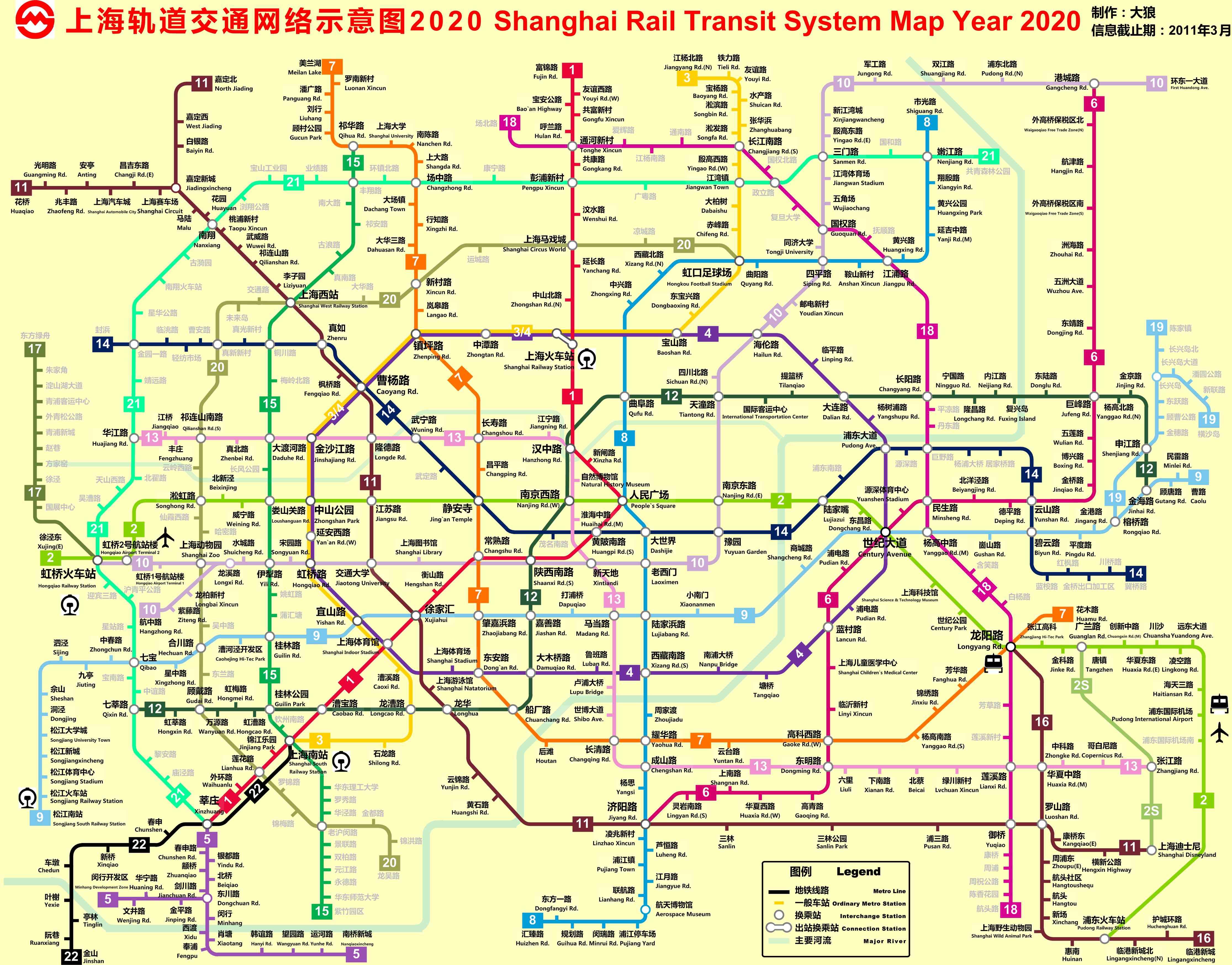 上海轨交22号线_上海轨道交通5号线站点图片 上海轨道交通5号线站点图片大全 ...